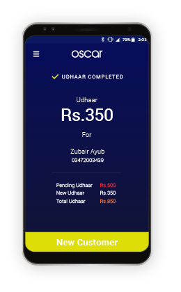udhaar_final_screen
